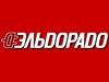 ЭЛЬДОРАДО магазин бытовой техники Томск