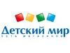 Детский мир ЦУМ магазин Томск