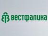 Вестфалика обувной магазин Томск