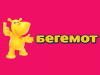 БЕГЕМОТ магазин Томск