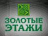ЗОЛОТЫЕ ЭТАЖИ ювелирный магазин Томск