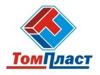 ТОМПЛАСТ, производственно-монтажная компания Томск