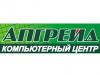 АПГРЕЙД, компьютерный центр Томск