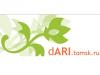 DARI, цветочный салон Томск
