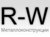R-W, торгово-производственная компания Томск