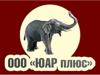 ЮАР плюс, торговая компания Томск