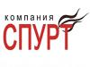 СПУРТ, торговая компания Томск