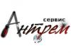 АНТРЕМ, авторизованный сервисный центр Томск