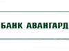 АКБ АВАНГАРД Томск