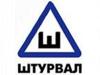ШТУРВАЛ, автошкола Томск
