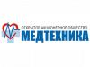 Медтехника, торгово-сервисная компания Томск