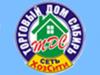 ХОЗСИТИ сеть магазинов Томск