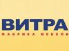 Витра фабрика мебели Томск