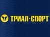 ТРИАЛ СПОРТ спортивный магазин Томск