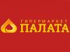 Палата гипермаркет Томск