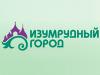 Изумрудный город ТРЦ Томск