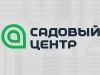 САДОВЫЙ ЦЕНТР Стройпарк Томск