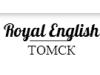 Роял Инглиш Томск