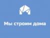 СТРОЙ-РП, строительная компания Томск