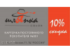 ШЛЯПКА, салон Томск