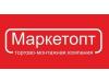 МАРКЕТОПТ, торгово-монтажная компания Томск