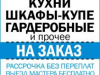 АРТфабрикМЕБЕЛЬ Томск