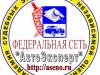 Академия Судебных Экспертиз и Независимой Оценки Томск