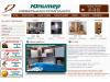 ЮПИТЕР, мебельная компания Томск