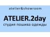 ATELIER.2day, студия пошива одежды Томск
