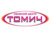 ТОМИЧ обувной центр Томск