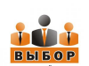 ВЫБОР, Кадровый центр Томск