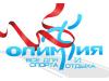 Олимпия, спортивный интернет-магазин Томск