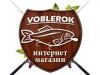 Воблерок Томск