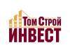 ТОМСТРОЙИНВЕСТ, компания недвижимости Томск