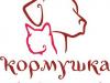 КОРМУШКА, зоомагазин Томск
