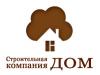ДОМ, строительная компания Томск