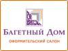 """Багетная мастерская """"Багетный дом"""" Томск"""