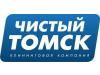 ЧИСТЫЙ ТОМСК, клининговая компания Томск