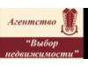 ВЫБОР НЕДВИЖИМОСТИ, агентство Томск