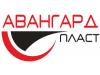 АВАНГАРД, томский завод пластмасс Томск