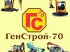 ГенСтрой-70 Томск
