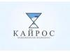 КАЙРОС, научно-консультационный центр, Томск - каталог